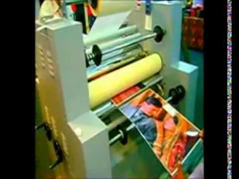 Thermal Lamination Machines India Youtube