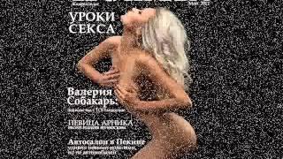 Конкурс от мужского журнала I like Kuzmin