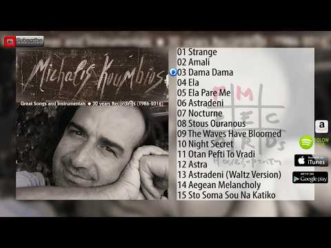 Michalis Koumbios: Great Songs and Instrumentals: 30 Years R