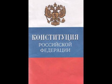 КОНСТИТУЦИЯ РФ, статья 89, Президент РФ решает вопросы гражданства Российской Федерации и предоставл