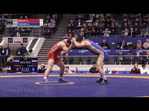 Yariguin-20. FS 57. Final 1-2. IDRISOV Akhmed (RUS) - TUSKAEV Azamat (RUS)