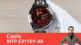 Бордово-золотой циферблат / Casio MTP-E311DY-4A