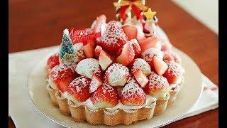 딸기 레어 치즈 타르트 만들기Strawberry cream cheese tart Recipe ストロベリータルト