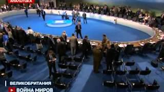 Евразия — программа Аналитика Казахстан 07.09.2014