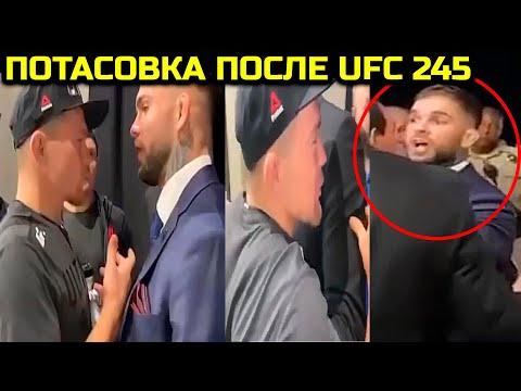 Срочно! Потасовка Петра Яна и Коди Карбрандта за кулисами UFC 245/бойцы устроили разборки после боя