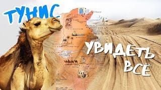 Пустыня Сахара часть 2