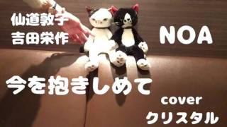 仙道敦子さん吉田栄作さんのデュエット♬ 友達のMさんと歌いました🤗視聴...