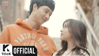 [MV] MC GREE(MC그리) _ How We (Feat. dalchong(달총) of CHEEZE)