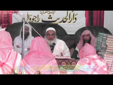 Darse Bukhari Shareef by Hafiz Abdul Sattar Hammad | Rajowal | 01-05-2016 [Full HD | 1080p]