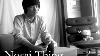 Nosaj Thing - eclipse blue (feat Kazu Makino)