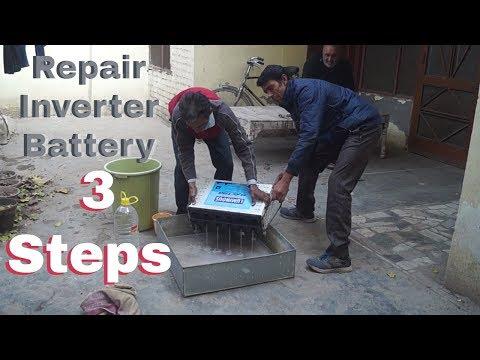 Смотреть How to Repair Inverter Battery at Home - By Mahinder's Talent | Hindi онлайн