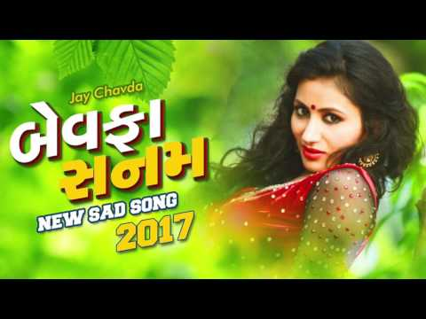 Hath Ma Chhe Whisky(AUDIO)| Jay Chavda | BEWAFA SANAM 2017 | Gujarati Sad Songs | Raghav Digital