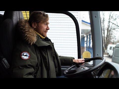 Обновленный автобус Валерия Карпина