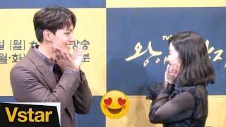 여진구(Yeo Jin-Goo)-이세영, 광해와 중전의