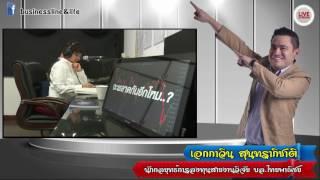 Business Line & Life 30-1-60 on FM.97 MHz