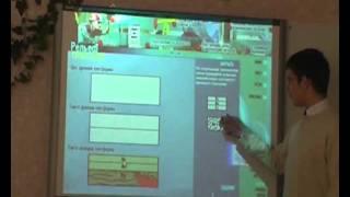 География  Использование CMART BOARD при изучении темы Климат России