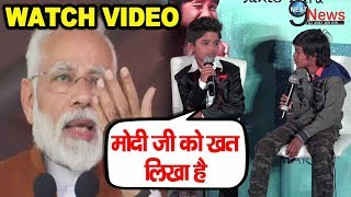 नन्हे बच्चो ने PM मोदी को स्वच्छता अभियान को लेकर की ये गुहार... | Mere Pyare Prime Minister Trailer