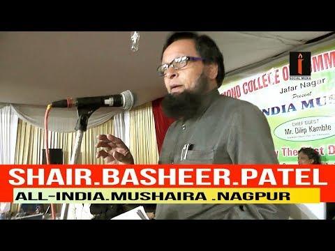 Basheer Patel All India Mushaira Nagpur.Indian Social Media.FULL[HD]