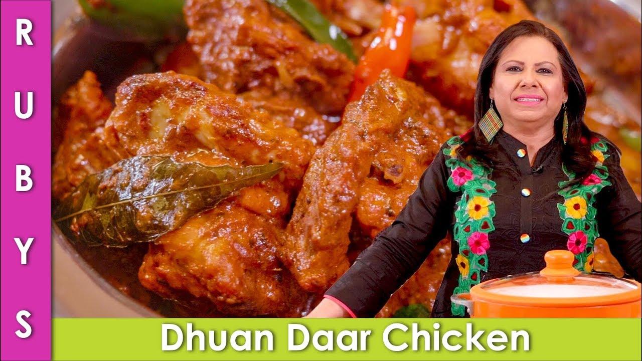 Download Dhuan Dar Chicken ka Salan Smoked Chicken Recipe in Urdu Hindi - RKK