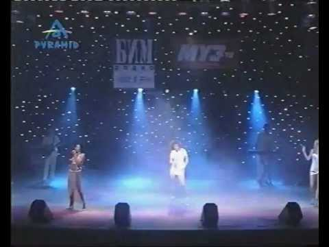 ВИА Гра - Бомба [Live @ Казань 2003]
