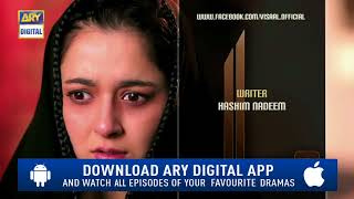Visaal Episode - 14 ( Teaser ) - Top Pakistani Drama