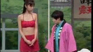 小倉優子 吉本新喜劇 花子に水着をずらされ叫ぶ