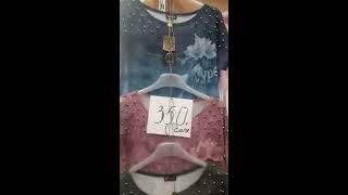 Видео Распродажа турецких платьев, туник от 350 сом
