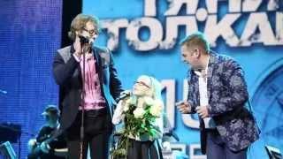 Тяни-Толкай и Даша Шабека-Мне с тобою повезло(экспромт)ОЧКАРИКИ СИЛА!!!