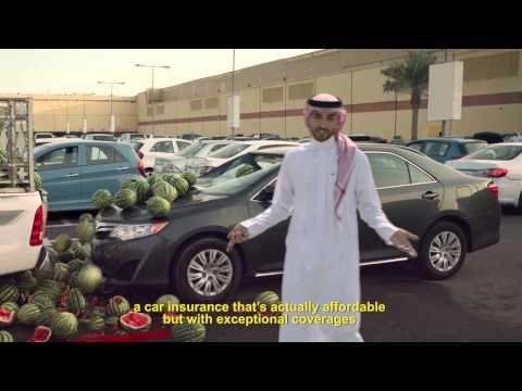 AXA Cooperative Insurance Company KSA (Motor Campaign - English)