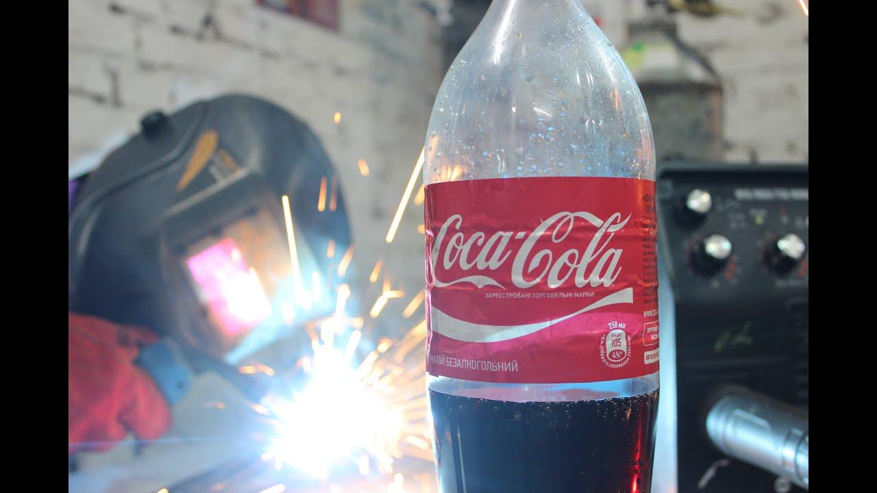 Сварка на кока-коле. Генератор углекислого газа \\ Welding on Coca Cola. Generator of carbon dioxide