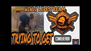 #PUBGM  PUBG MOBILE Hindi Live Stream Pushing To Conquer [Indian ...