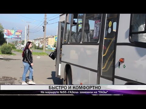 """В Нижнем Тагиле идет замена """"Газелей"""" на комфортабельные автобусы"""