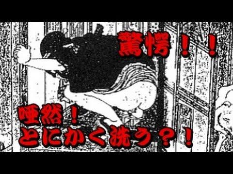 【閲覧注意】江戸時代の避妊方法の必死さにビックリ!ヤバすぎる!