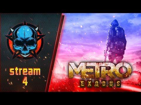 Metro Exodus - Метро исход - Прохождение #4