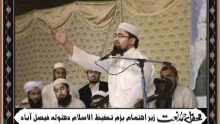 Video Allah bohat bara he Shahid Imran Arfi 21 10 2011 download MP3, 3GP, MP4, WEBM, AVI, FLV Juli 2018