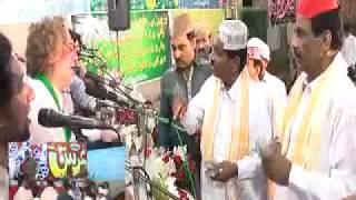 Arif Feroz 2018 C Uras Pir Fazal Shah Nankana