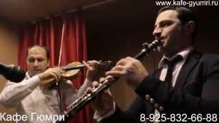 Кафе Гюмри Edgar Sargsyan and Manuk Martirosyan SPANVAC AGHAVNI