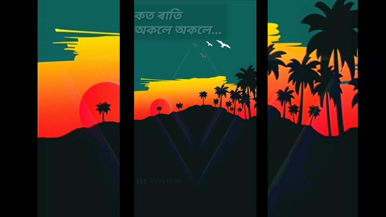 // Assamese WhatsApp Status video 2020// Romantic Song ...