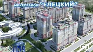 СУ-9 Липецкстрой(http://ginfora.ru/ Создание сайтов в Липецке, продвижение и оптимизация сайтов., 2015-04-16T08:57:09.000Z)