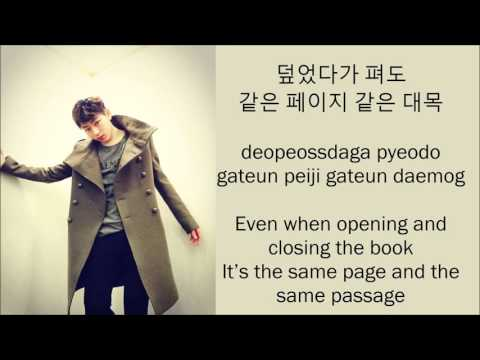 ZICO - Pride And Prejudice Feat. Suran [Hang, Rom & Eng Lyrics]