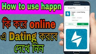How To use Happn-Bangla | Dating apps in india screenshot 5