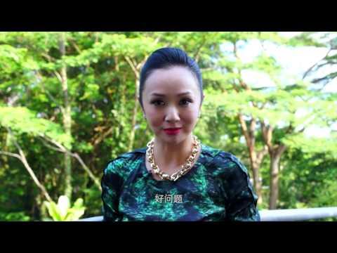 Asia Plantation Capital Corporate Video (Mandarin)
