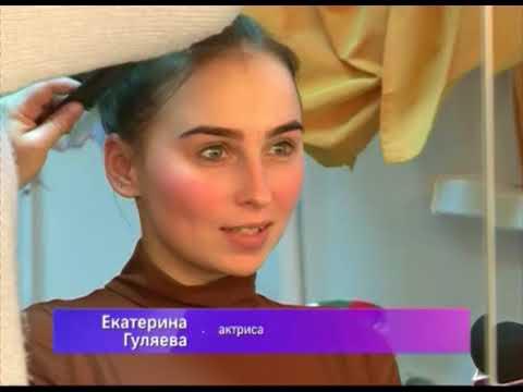 В Ярославском театре юного зрителя состоялась премьера спектакля «Робинзон Крузо»