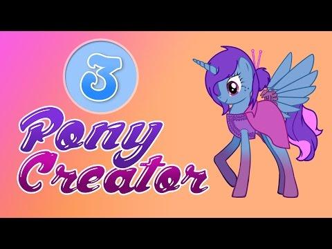 создай свою пони 3 Pony сreator 3 играть онлайн