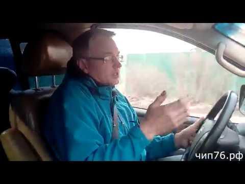Hyundai h1 starex 2.5  2010 отключаем егр пропадает дымность
