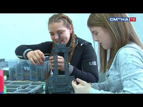 Практические занятия по компетенциям в Центре профессий «Парк будущего» на cмене «Город мастеров»