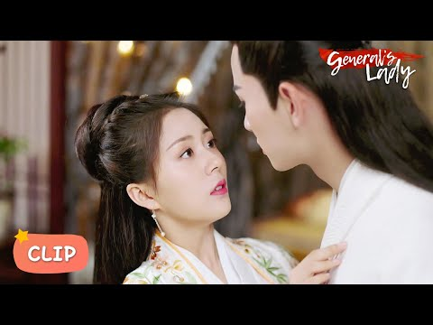 Even talking about my idol makes you jealous? ❤️ General's Lady EP 22 Clip