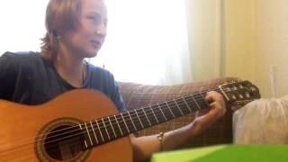 Лето (2016) гитара | моя песня ❤️