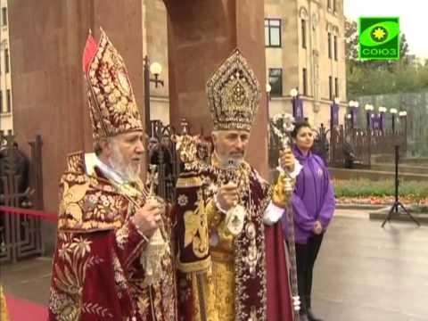 Комплекс Армянской Апостольской церкви