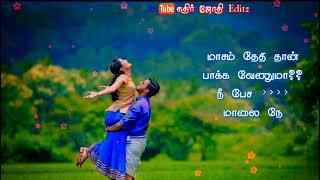 Nee pakkama poriye ithu nayama Thamil old movie songs whatts apps status